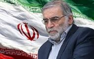 В Ірані вбили одного з творців ядерної програми країни