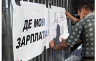 В Україні збільшилася заборгованість із зарплат