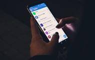 У МВС повідомляють про новий вид шахрайства в мережі