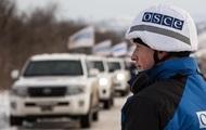 ОБСЄ повідомила про порушення режиму перемир'я на Донбасі