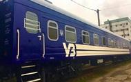 Укрзализныця меняет цвет вагонов
