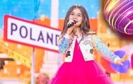 Детское Евровидение выиграла участница из Франции