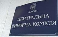 31 марта прошли выборы президента Украины. Зеленский и Порошенко выходят во второй тур, Тимошенко- против