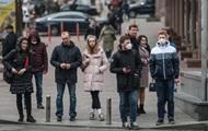 Что изменится с декабря в Украине 2020 — локдаун, тарифы и пенсии