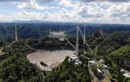 В Пуэрто-Рико рухнул гигантский телескоп Аресибо