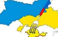 ФСБ задержала в Крыму при получении взятки руководителя госпредприятия