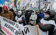 Глава НАПК просит Зеленского ветировать закон, который возвращает ответственность за ложь в декларациях (ДОКУМЕНТ)