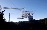 Обрушение телескопа в Пуэрто-Рико попало на видео