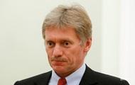 """Кремль отверг возможность признания """"ЛДНР"""""""