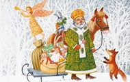 Праздник святого Николая: по традиции в этот день дети находят подарки