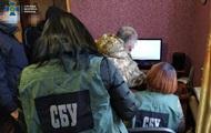 04.12.2020 в 17:37 Призывали к захвату власти: СБУ задержала в трех регионах интернет-агитаторов