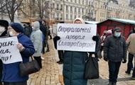 В Киеве митинговали против Вселенского патриарха
