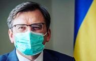Локдаун не угрожает отдыху украинцев за за границей - МИД