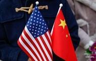 2569876 - США ввели санкции против официальных лиц Компартии Китая