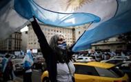 2570003 - В Аргентине ввели налог для самых богатых граждан