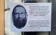 2570096 - В Брюсселе гей-вечеринке политиков посвятили памятную доску