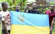 2570149 - Жители Конго поздравили ВСУ с праздником