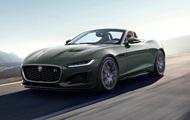 Jaguar випускає 60 авто класу люкс до ювілею