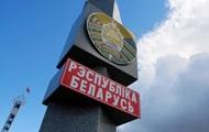 Пункты пропуска на Донбассе переходят на зимний график работы