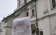 На празднование годовщины создания ПЦУ продавали билеты