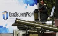 Названы сроки ликвидации Укроборонпрома