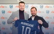 Милевский: Пожалуй, Минай - последняя команда в моей карьере
