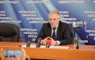 Данилюк раскрыл важную информацию о ПриватБанке