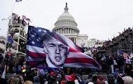 Импичмент Трампа спровоцирует восстание — ФБР