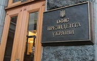 В ОП назвали головну мету Кримської платформи