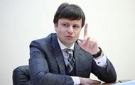 Киев подтвердил планы отказаться от денег МВФ через два года