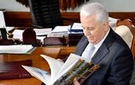 Кравчук розповів кримському ЗМІ про бажання відвідати півострів