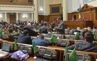 Парламент поновлює роботу: порядок денний