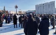 В России начались митинги в поддержку Навального