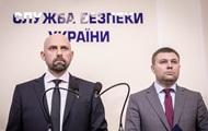 """СБУ: Співробітника спецслужби """"замовили"""" за $50 тисяч"""