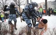 Київ відреагував на розгін пікетників у Росії