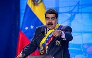 Мадуро заявил о теракте на трубопроводе в Венесуэле