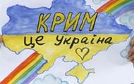 BBC позначило кримські міста російськими