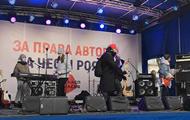 Возле Рады идет концерт-митинг