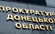 """Жителю Донецької області, який воював за """"ДНР"""", повідомлено про підозру"""
