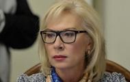 Денісова розповіла про полонених в ОРДЛО