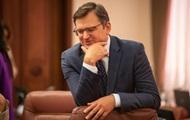 Кулеба розповів, що очікує Україна від нового Держдепу США
