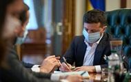 Зеленський відкликав законопроект про розпуск КСУ