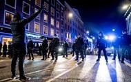 В Копенгагене протестовали против карантина