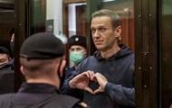 Никакого страха: в Москве пройдет новая акция в поддержку Навального