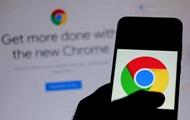 Chrome має небезпечні уразливості. Як усунути