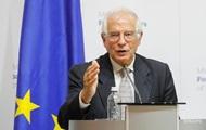 Боррель поддерживал Украину на переговорах в РФ