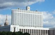 РФ расширила список санкций против Украины