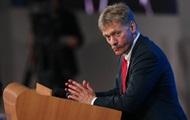 Кремль отреагировал на приглашение Маска в Clubhouse для Путина