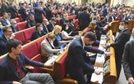 Рада прийняла постанову до річниці Майдану
