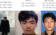 Трех хакеров из КНДР обвинили в краже 1,3 млрд долларов